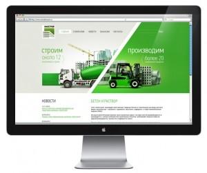 Заказать корпоративный сайт