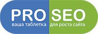 【PROSEO】 Логотип